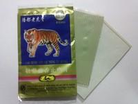 Тигровый пластырь. Минимальный заказ - 3 шт.