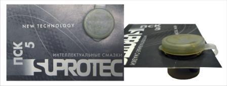 Супротек ПСК-5 (5 гр)
