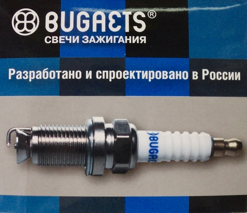 Свечи Бугаец (Bugaets) В6 2014 г. (1 шт)