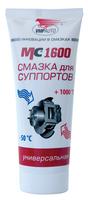 ВМПАвто MC-1600 (100 гр.)