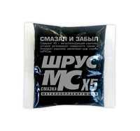 ВМПАвто ШРУС МС Х5 (стик-пакет) (50 гр) (art: 1802)