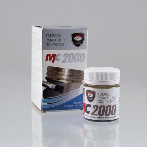 ВМПАвто MC-2000 (20 гр.)