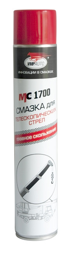 ВМПАвто МС-1700 (900 мл)