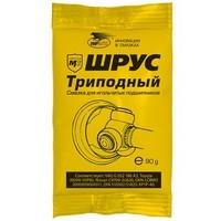 ВМПАвто ШРУС Триподный (стик-пакет) (90 гр) (art: 1807)