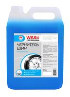 РМ WAXis PROFESSIONAL  чернитель шин  (гелевый концентрат) (5 л)