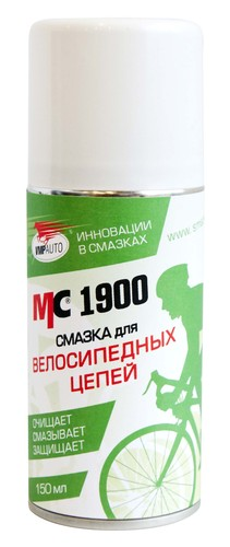 ВМПАвто МС-1900 Смазка-очиститель для велосипедных цепей (150 мл.)