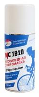 ВМПАвто МС-1910  Сухая велосипедная смазка с фторопластом (150 мл.)