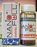 Нанофулл Для ДВС (90 мл).