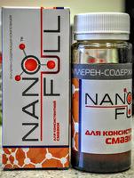 Нанофулл Для консистентных смазок (90 мл).