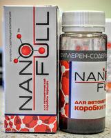 Нанофулл Для АКПП (90 мл).