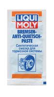 Liqui Moly Bremsen-Anti-Quietsch-Paste — Синтетическая смазка для тормозной системы (0.01 л) (art: 7585)