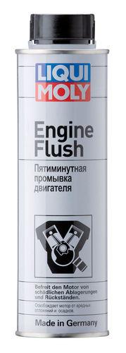 Liqui Moly Engine Flush — Пятиминутная промывка двигателя (0.3 л) (art: 1920)
