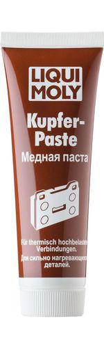 Liqui Moly Kupfer-Paste — Медная паста (0.1 л) (art: 7579)