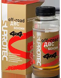 """Супротек """"Off-Road 4x4 ДВС"""" бензин (200 мл)"""