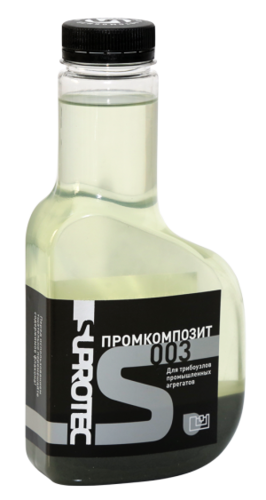 Супротек ПРОМКОМПОЗИТ 003 (500 мл)