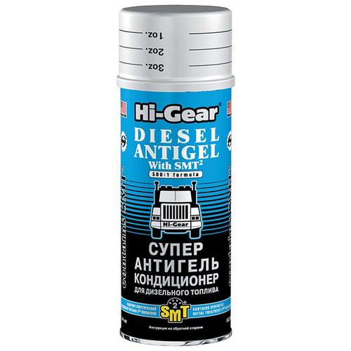Суперантигель Hi-Gear для дизтоплива (кондиционер), с SMT2, 444 мл.