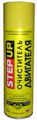 Пенный очиститель двигателя StepUp, SMT2