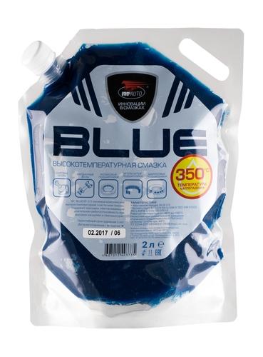 ВМПАвто МС-1510 BLUE (дой-пак) (2 л) (art: 1316)