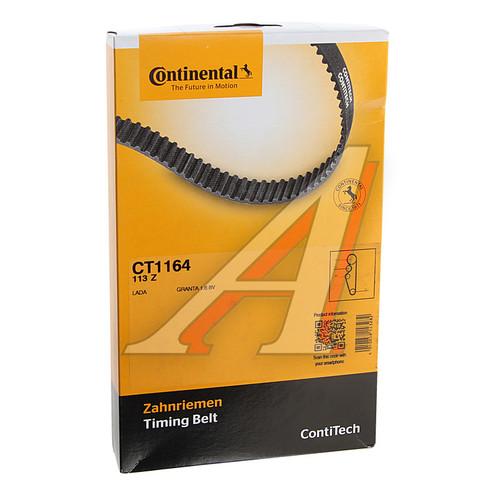 Ремень ГРМ Contitech CT1164