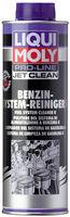 Liqui Moly Pro-Line JetClean Benzin-System-Reiniger Konzentrat — Жидкость для очистки бензиновых систем впрыска (0.5 л) (art: 5152)