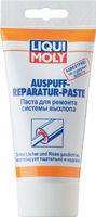 Liqui Moly Auspuff-Reparatur-Paste — Паста для ремонта системы выхлопа (0.2 л) (art: 7559)