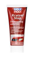 Liqui Moly Kratzer Stop — Ликвидатор царапин (0.2 л) (art: 7649)