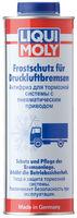 Liqui Moly Frostschutz fur Druckluftbremsen — Антифриз для тормозной системы с пневматическим приводом (1 л) (art: 7662)
