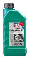 Liqui Moly 2-Takt-Motorsagen-Oil — Минеральное моторное масло для 2-тактных бензопил и газонокосилок (1 л) (art: 8035)