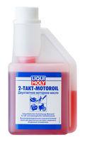 Liqui Moly 2-Takt-Motoroil — Полусинтетическое моторное масло для 2-тактных двигателей (0.25 л) (art: 8036)