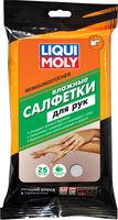 Liqui Moly Reinigungstucher — Влажные салфетки для рук (0.1 кг) (art: 77167)
