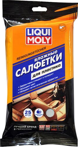 """Liqui Moly Reinigungstucher — Влажные салфетки хоз.бытовые """"Для пластика"""" (0.1 кг) (art: 77169)"""