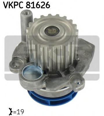 Водяная помпа SKF VKPC81626