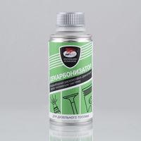 ВМПАвто Декарбонизатор для ДТ (мет. флакон) (150 мл) (art: 9403)