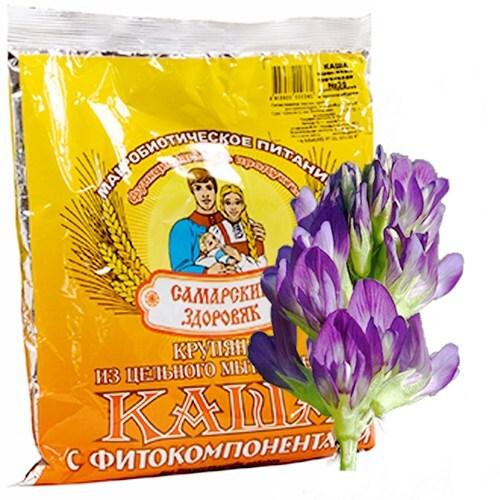 НОВИНКА! Каша Самарский Здоровяк №3 с брокколи и красным клевером